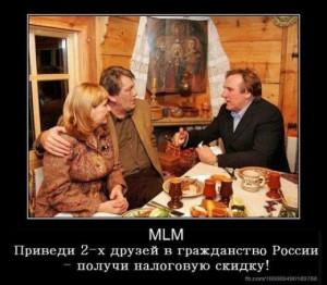MMM_Depardieu