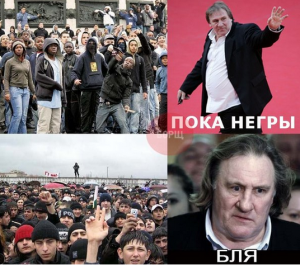 depardieu_raciste