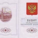passeport_russe
