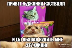 1389534190_eif1uqqqcxg