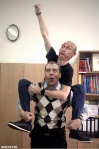 Poutine_Party