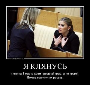 demotivatorium_ru_ja_kljanus__43018