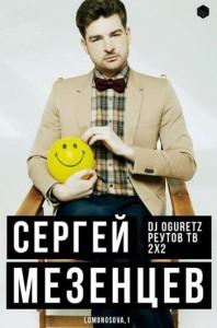 serguei_mezenzev