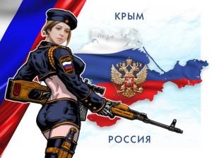 прокурор-тян-Наталья-Поклонская