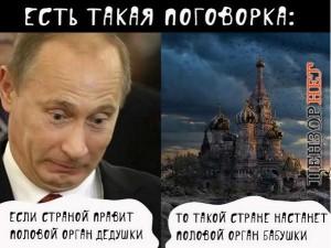 ElFerNdkcvk