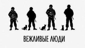 soldat_chat