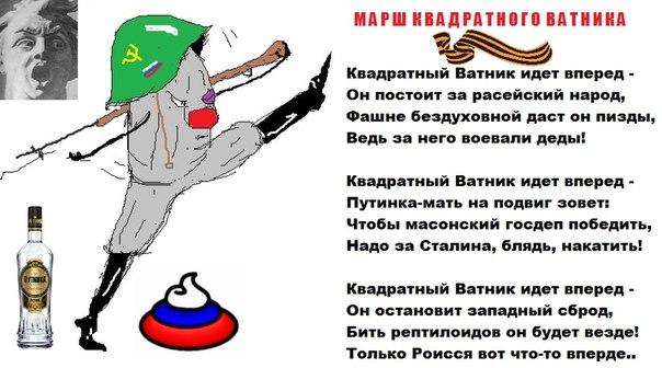 """""""Это безусловное признание Украины"""", -  Порошенко об избрании нашей страны в Совбез ООН - Цензор.НЕТ 9101"""
