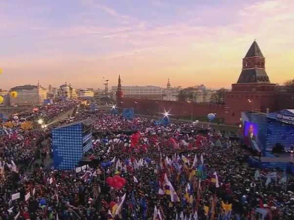 Poutine_kremlin