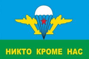 1798_magnitnyy-flag-nikto-krome
